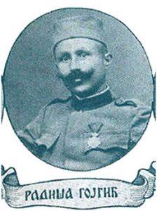 Бомбаш - каплар Радиша Гојгић